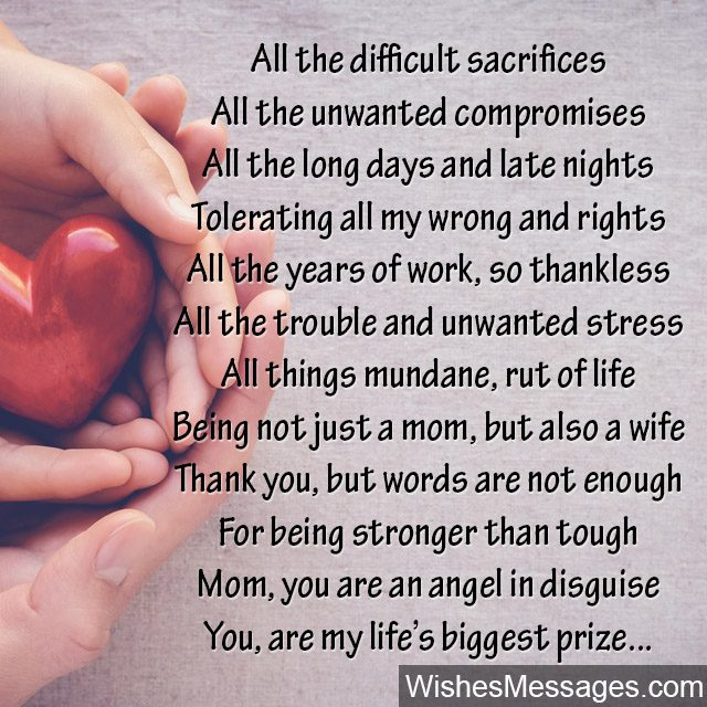 Beautiful poem for mom mother you are an angel