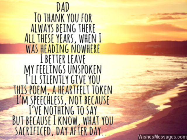 Dad I Love You Poem Thanks For Everything Did Me
