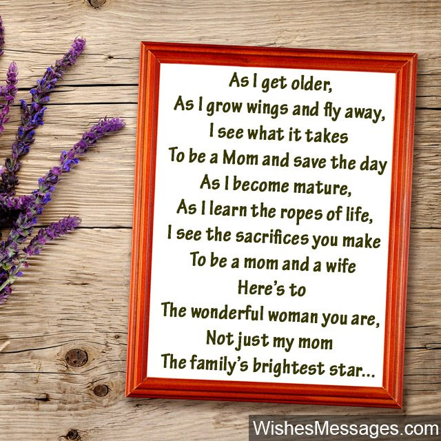 Dear mom poem from son or daughter