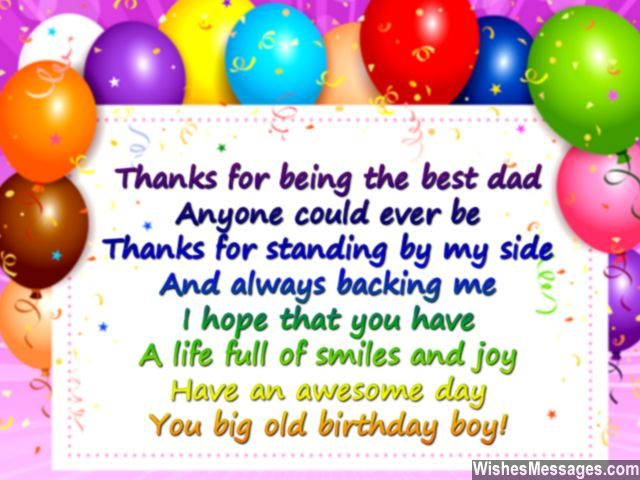 Funny Birthday Poem For Dad Greeting Card