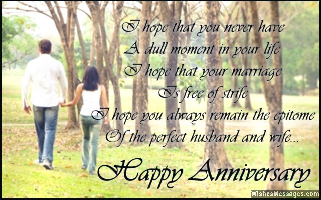 Beautiful quote to say happy anniversary
