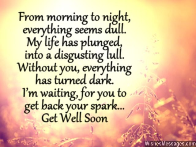 Cute get well soon message for friend feel better miss you
