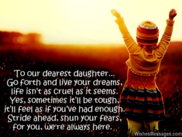 Inspirational Quote For Daughter From Mom And Dad Birthday Wishes