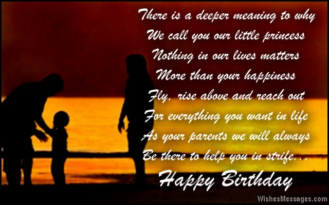 Sweet Birthday Message For A Daughter