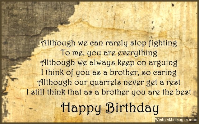 Sweet Birthday Message For Brother