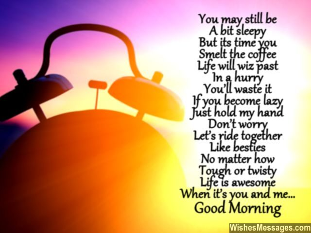 Sweet good morning poems for friends friendship