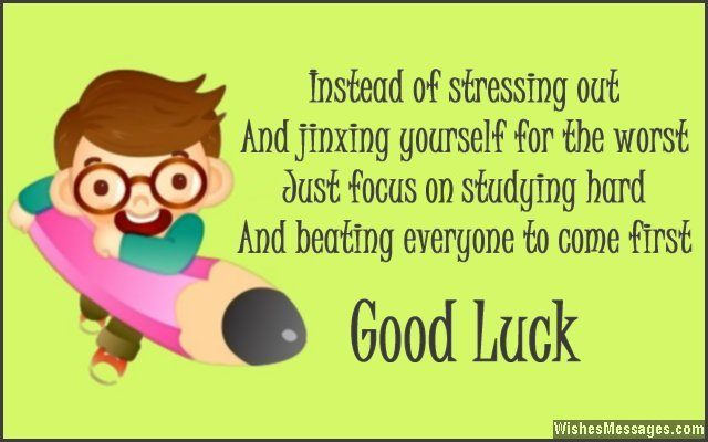 Good luck quote for students giving exams