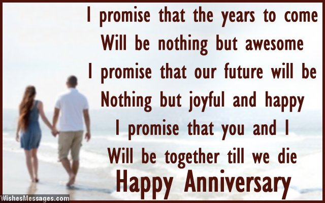 Happy anniversary card message poem for husband