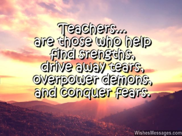Famous quotes on good teachers essay