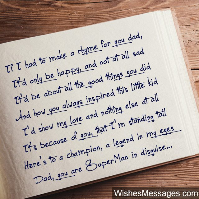 My dad is superman cute poem short rhyme