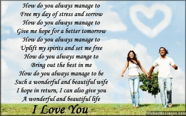 Romantic I love you poem from husband to wife