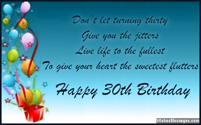 Sweet 30th birthday greeting card