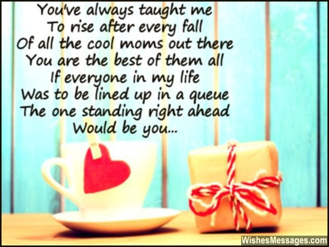 Cute greeting card poem for mom mothers day gift