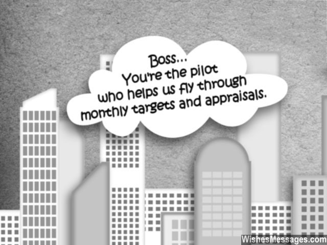 Cute thank you quote for boss pilot monthly targets