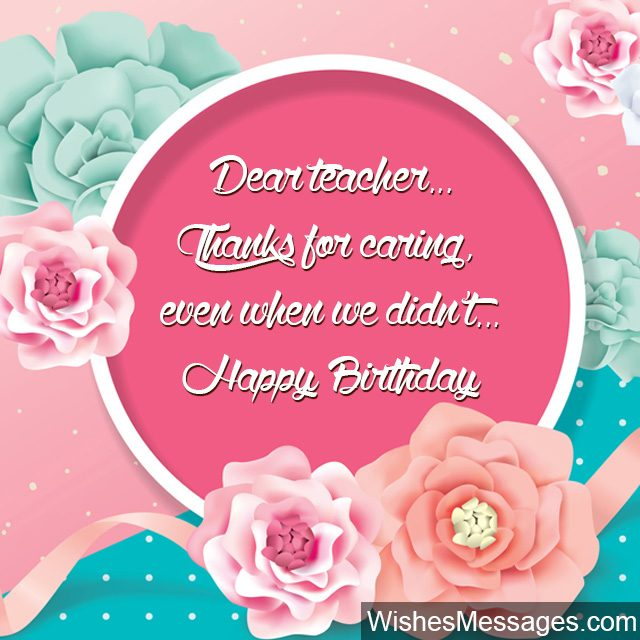 Birthday wishes for teachers quotes and messages wishesmessages dear teacher thanks for caring happy birthday greeting m4hsunfo