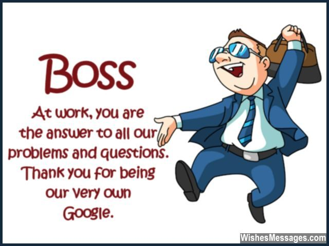 Funny quote for boss problems solutions google