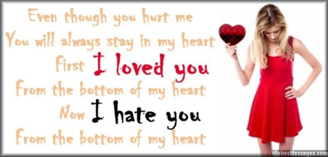 Quotes About A Girl You Hate: I Hate You Messages For Ex-Boyfriend: Hate You Messages
