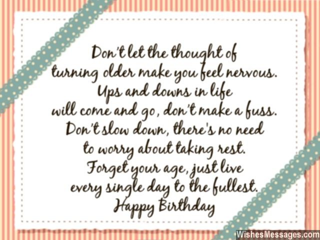Inspirational birthday quote greeting card message for life