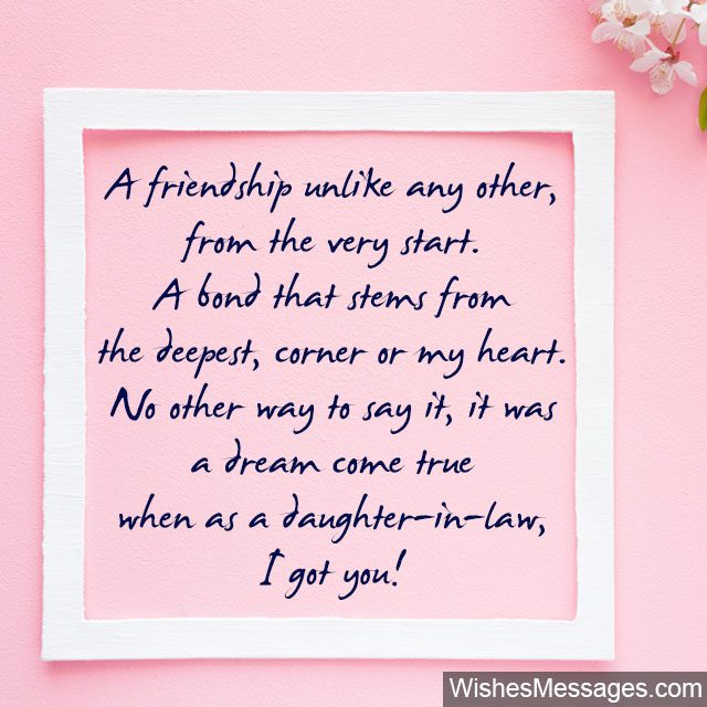 Birthday Wishes For Daughter In Law Wishing Your Sons Wife On Her Doesnt Need To Be Complicated A Beautiful Quote Card Sweet Post