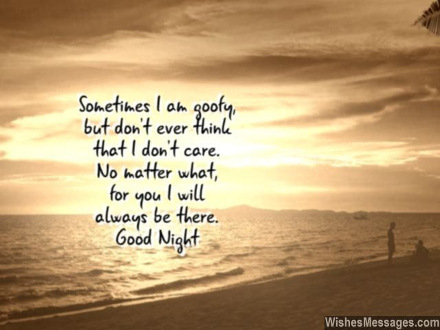 Good night quote for friends i'll always be there for you