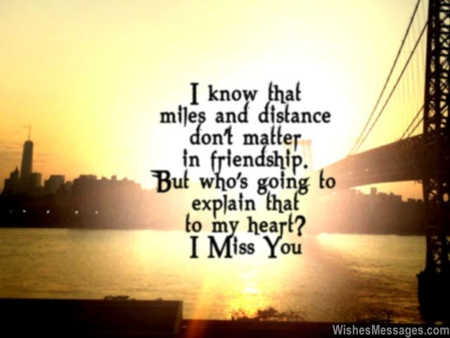 Miss You Quotes For Friends I Miss You Messages for Friends: Missing You Quotes  Miss You Quotes For Friends