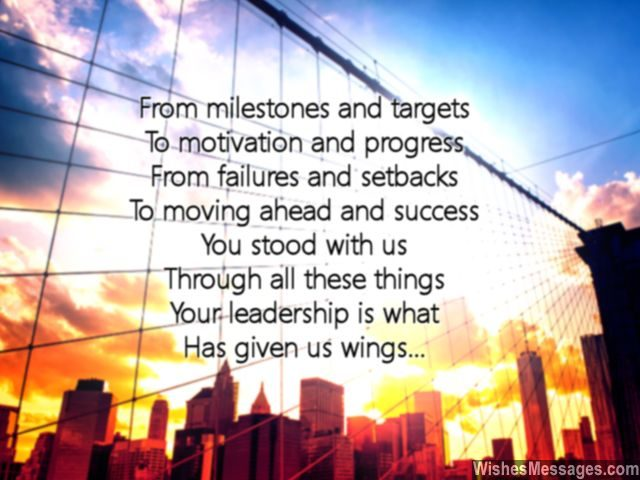 Motivational poem for boss leadership thank you