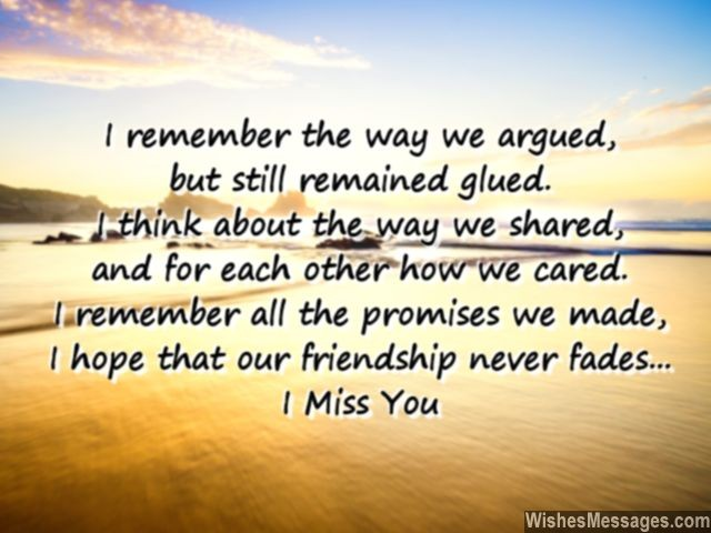 Short missing you poem for friend promises and friendship