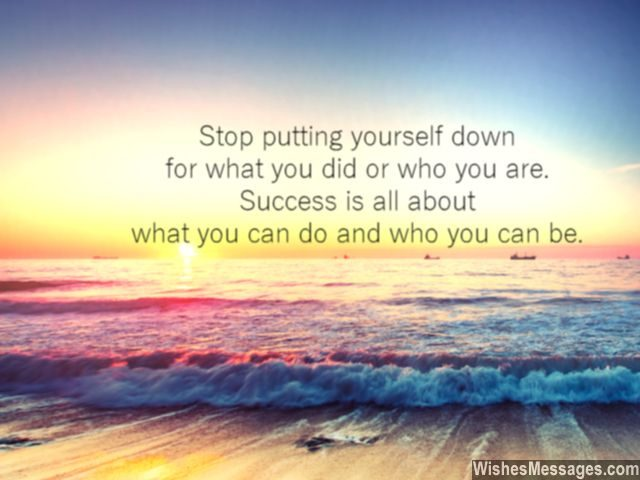 Success quote be who you want to be you can do it