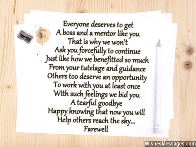 Sweet goodbye poem for boss farewell sad to see you go
