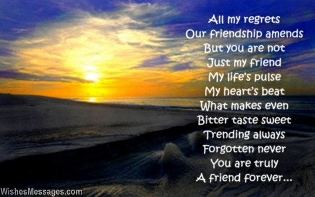 Sweet poem about friendship