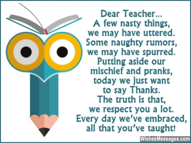 Thank you and goodbye speech message for teacher
