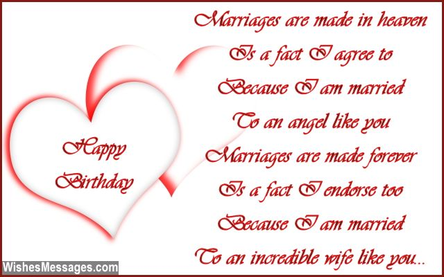 Birthday poems for wife wishesmessages cute birthday greeting card poem to wife from husband m4hsunfo