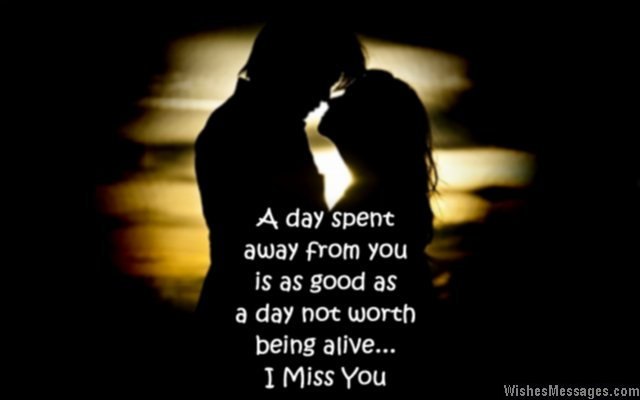 Romantic miss you sms for girlfriend