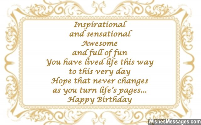 Inspirational Birthday Card Message For Turning 60 Years Old
