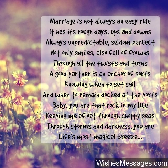 Poem about marriage speech words for husband wife