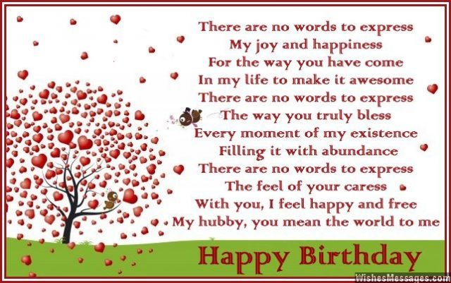 Birthday Poems for Husband WishesMessages – Romantic Birthday Cards
