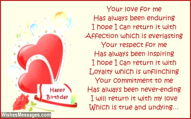 Marvelous Birthday Poems For Wife Wishesmessages Com Personalised Birthday Cards Veneteletsinfo