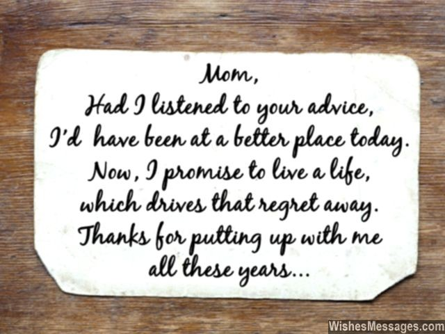 Thank You Mom: Messages and Quotes – WishesMessages.com