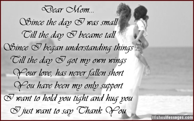 Thank You Poems For Mom  WishesmessagesCom