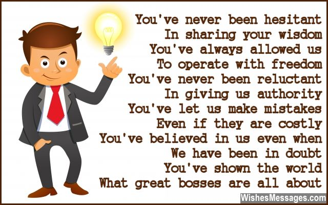 Coolest thank you poem for bosses and managers