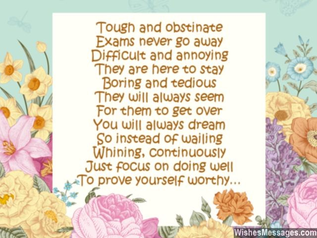 Exam poem do well best wishes for students