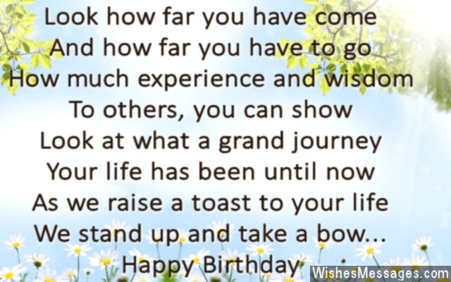 50th Birthday Poems WishesMessages – Birthday Greeting Poems