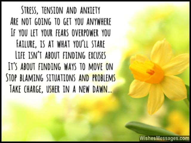 Inspirational poem on stress struggle anxiety tension fears
