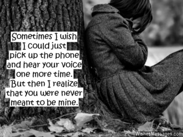 I Miss You Messages for Ex-Boyfriend: Missing You Quotes for Him