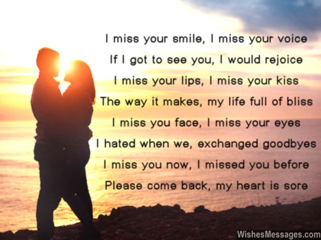 Sweet I miss you poem to I Will Miss You Poems For Him