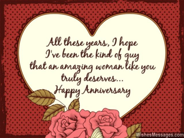 Anniversary Wishes For Wife Heart Greeting Card