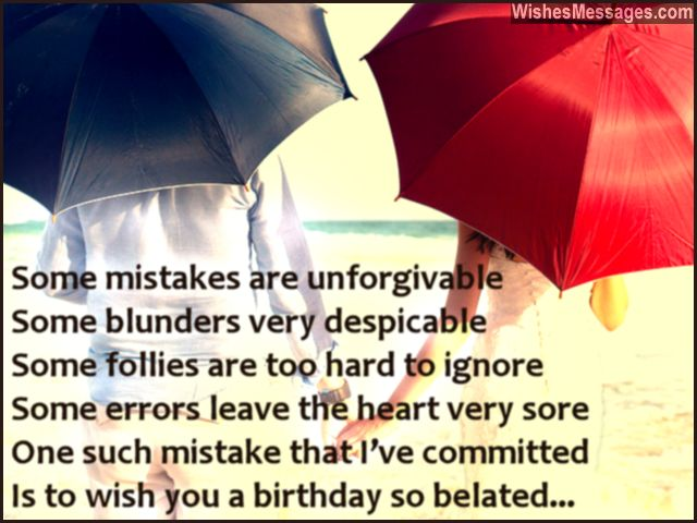 Beautiful belated birthday poem quote from husband to say sorry to wife
