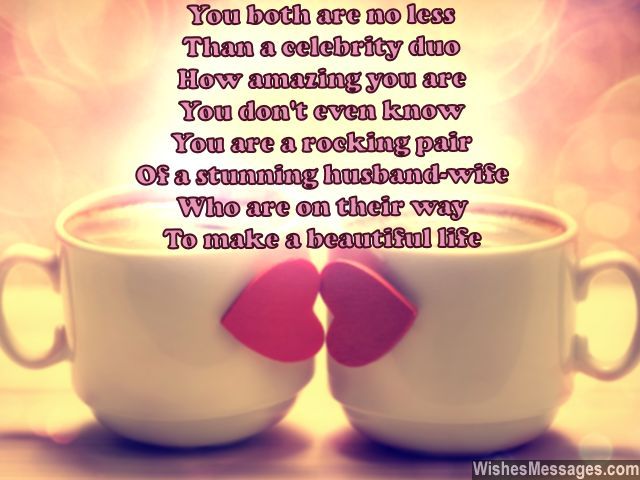 Cute And Marriage Anniversary Poem Quote For Friends In Love