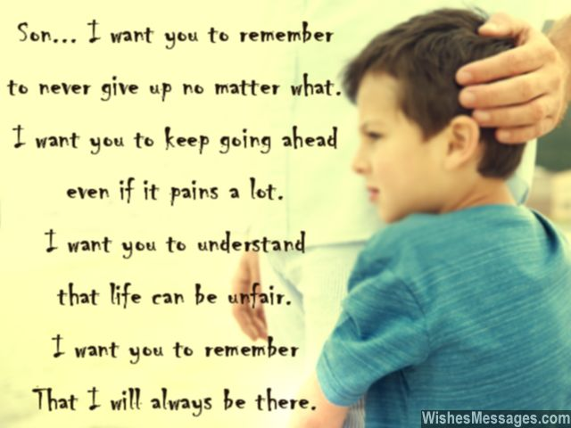 I Love My Son Quotes And Sayings Beauteous I Love You Messages For Son Quotes  Wishesmessages