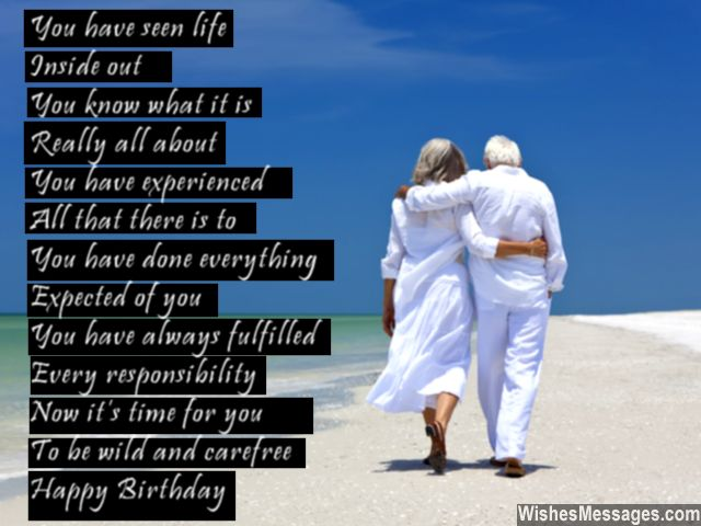Sweet birthday poem quote for dad or grandad